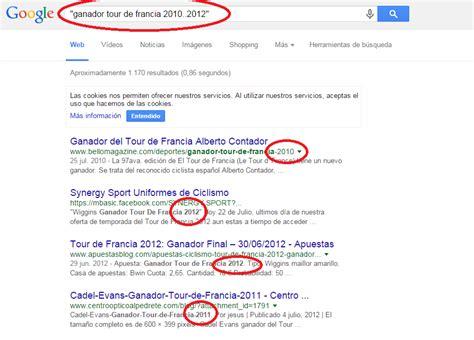 buscar imagenes google url c 243 mo buscar en google 21 trucos y comandos b 250 squeda