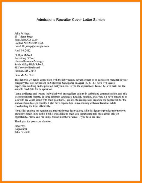 pre written cover letters 3 pre written cover letters address exle
