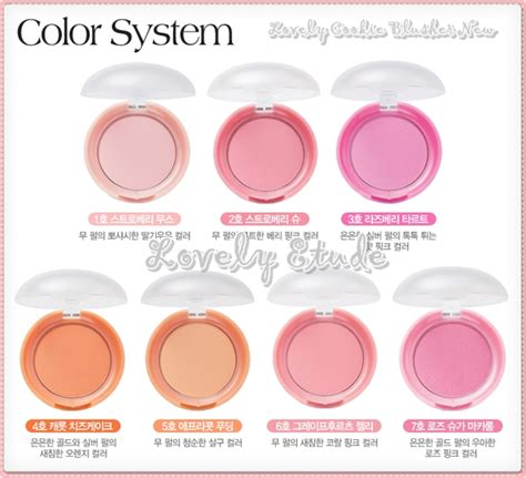 Harga Etude House Cookie Blusher lovely etude lovely cookie blusher