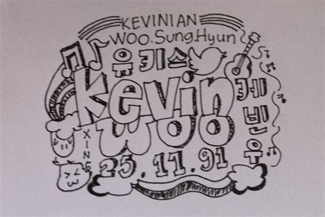 Kevin Of U Doodle By Alfadhilaar By Alfadhilaar On