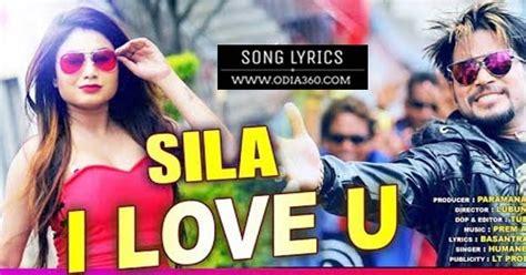 sila  love  odia album song lyrics humane sagar