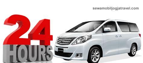 Alarm Mobil Di Yogyakarta rental mobil 24 jam di jogja