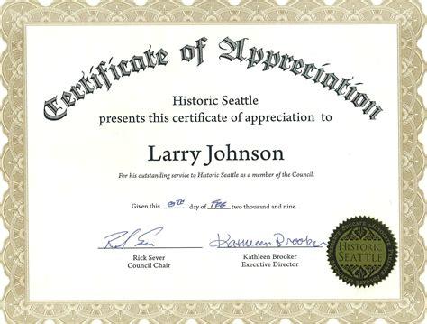 certification of appreciation templates board of directors certificate of appreciation template