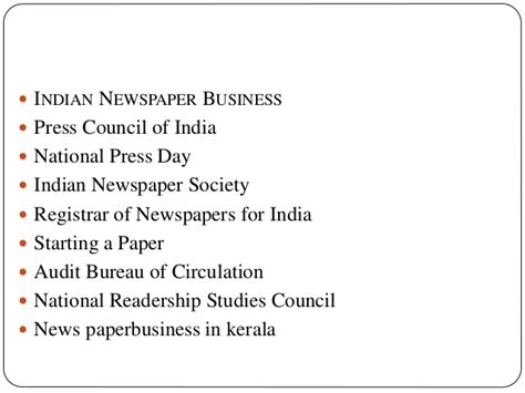 audit bureau of circulations newspapers jeena organiations study at keralakaumathi