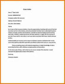 Letter Of Certification For Medical Records Medical Assistant Cover Letter Pictures To Pin On