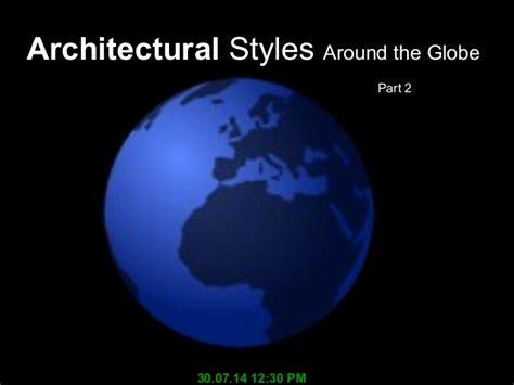 Globe Part 2 by Strange Looking Buildings Globe Part 2