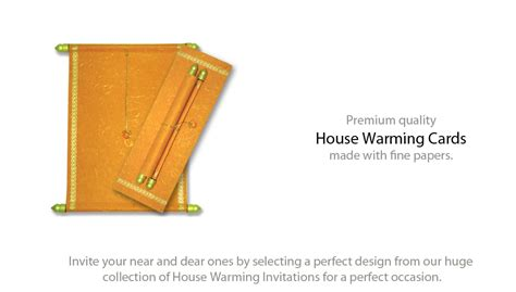 Housewarming Gift Card - products