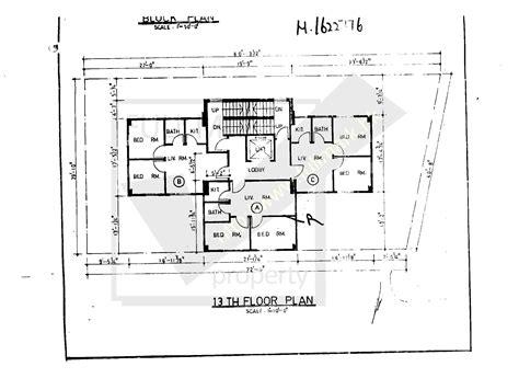 Acc Floor Plan by