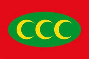 Ottoman Flag File Fictitious Ottoman Flag 3 Svg