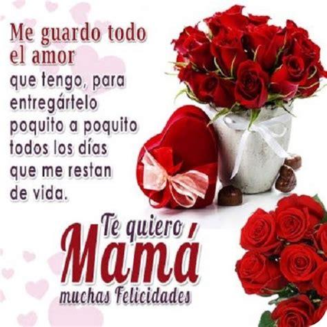 frases cortas para el dia de la madre hermosos mensajes dia de la madre para ver imagenes