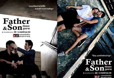 Film Thailand Father And Son   trai đẹp nude blogspot com father son พ อและล กชาย