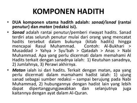 Teori Interpretasi Al Quran Ibn Rusyd Lkis kenabian dan teori interpretasi islam