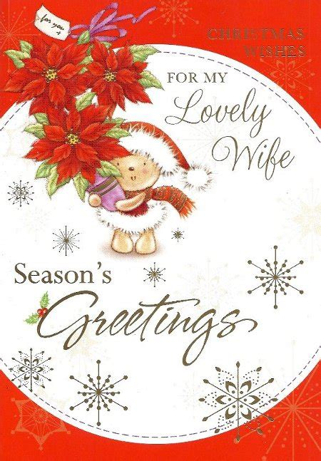 christmas quotes  wife quotesgram