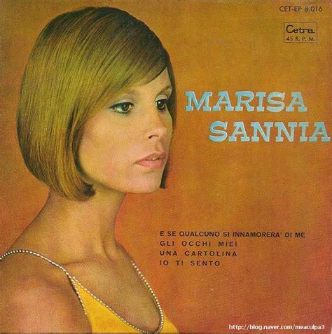 casa marisa sannia casa marisa sannia 카사 비앙카 마리사 산니아 경음악 동영상