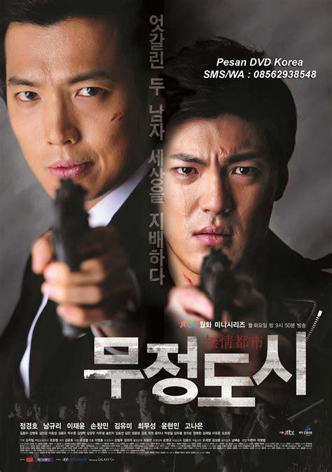 film korea tentang narkoba jual dvd drama korea cruel city sms wa 083144513778
