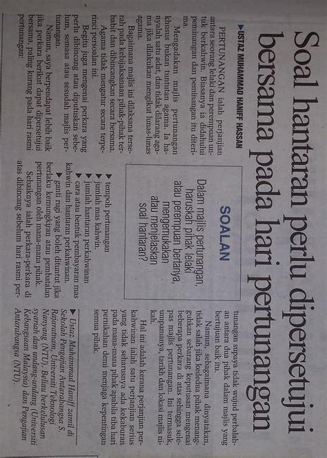 berita harian singapura kemusykilan agama soal hantaran perlu dipersetujui pada