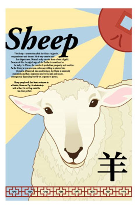 chinese zodiac sheep information