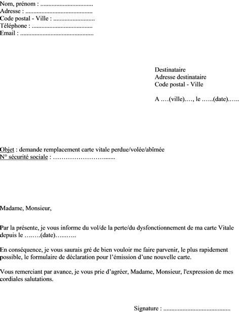 Demande De Carte Vitale Lettre Mod 232 Le De Lettre Demande De Remplacement Carte Vitale Perdue Vol 233 E Ou Ab 238 M 233 E Actualit 233 S