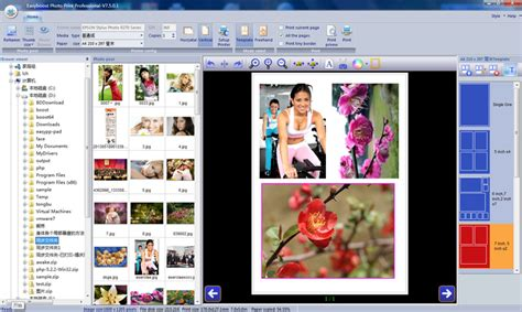photo layout software for printing easyboost photo print download