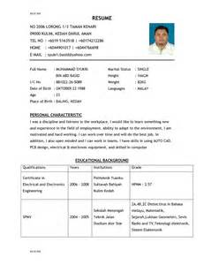 careercup resume template exles of resumes resume social work