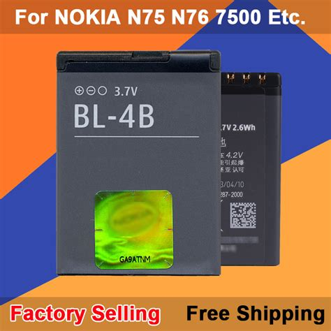 Nokia Battery Bl 4b Original With Packing 2 high quality 700mah bl 4b bl 4b battery mobile phone