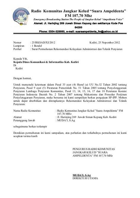formulir pengajuan sp pjt04022009031059