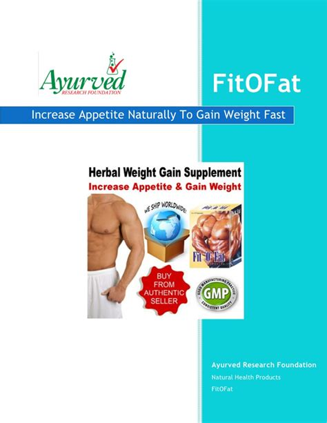 supplement to increase appetite increase appetite naturally to gain weight fast with