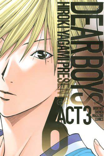 Dear Boys Act Ii Vol 13 Hiroki Yagami Komik Cabutan Bekas vo dear boys act 3 jp vol 6 dear boys act 3 news