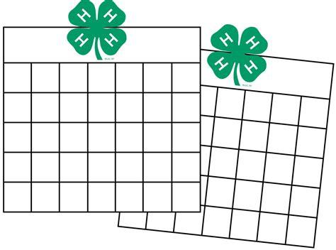 4 H Calendar Of Events 2017 4 H Calendar Of Events Announce Of