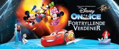 Disney On Disney On Mch Jyske Bank Boxen