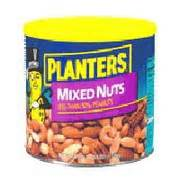 Planters Mixed Nuts Calories by Planters Mixed Nuts Calories Nutrition Analysis More