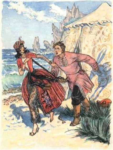 Царь-Девица сказка с картинками