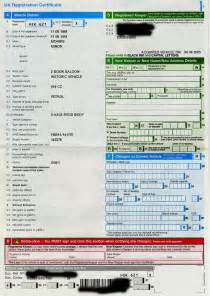 new car registration document east bay alarm images frompo 1