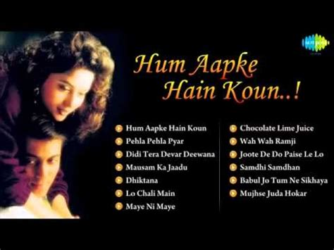 hum apke hai kaun mp3 hum aapke hai kaun song hd mp3 hd torrent