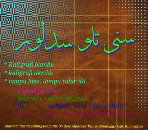 kaligrafi mushafnaskahdekorasi home facebook