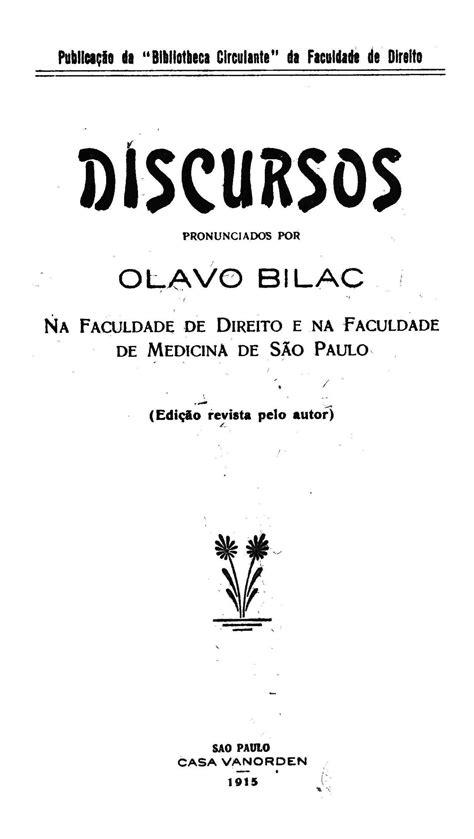 Biblioteca Brasiliana Guita e José Mindlin: Discursos