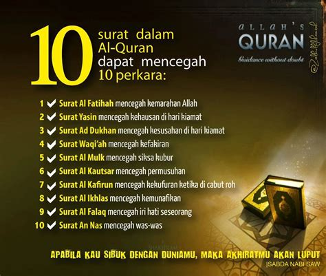 Kedahsyatan Membaca Al Quran syira is syahirah adab dan petua membaca al quran