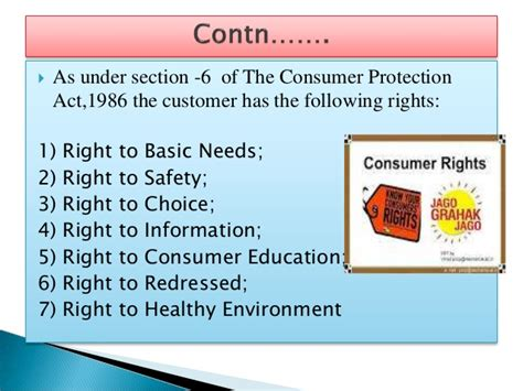 section 12 of consumer protection act what is consumerism