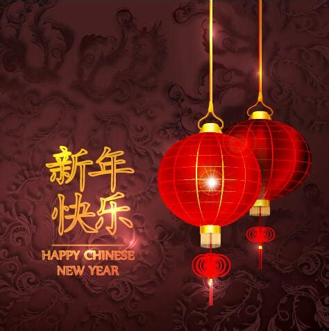 new year festive vector card with lanterns happy new year greeting card with lantern vector