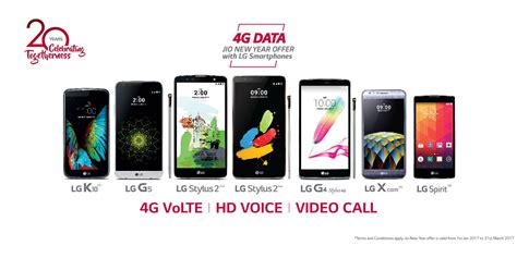 lg all mobile phones mobile phones compare lg mobile prices lg india