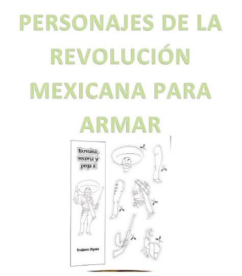 imagenes de la revolucion mexicana en preescolar personajes de la revoluci 243 n mexicana para armar material