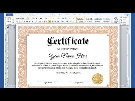 tutorial membuat design sertifikat  ms word youtube