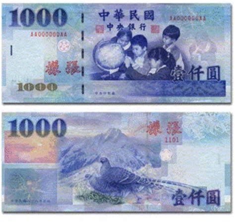 Mba In Cost 1000 Usd by 新臺幣 Mba智库百科