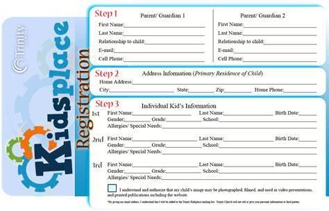Register Gift Card Online - registration cards childrens ministry online