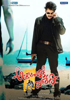wallpaper for walls in kalyan full movies online telugu and movies online on pinterest