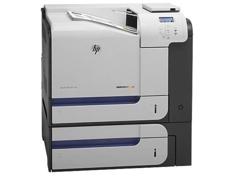 Printer Hp 500 Ribuan hp laserjet enterprise 500 color printer m551xh