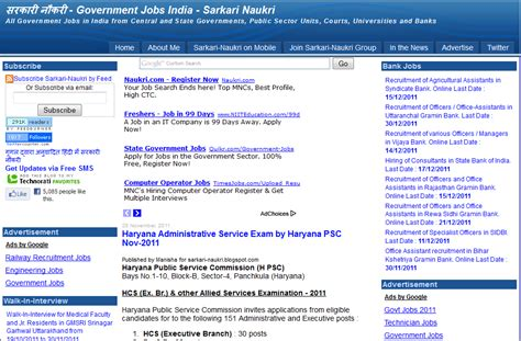 sarkari naukri bank bank po and clerk