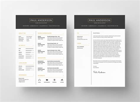 business resume template photoshop free resume cover letter business cards templates by thehungryjpeg thehungryjpeg