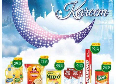 choithrams offers on food items kitchen appliances and