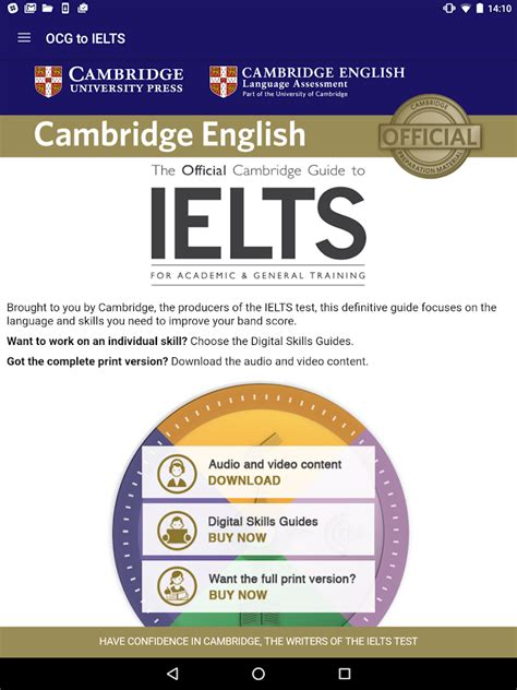 Ielts Score For Us Universities For Mba by Official Cambridge Guide Ielts Android Apps On Play